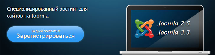 как сменить пароль на vps сервере